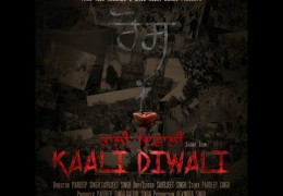 "Panj Teer Records Released Punjabi Short Movie ""KAALI DIWALI"""