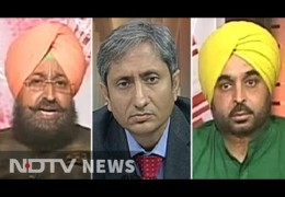 Must Watch-Bhagwant Mann of AAP vs Partap Singh Bajwa of Congress vs Prem Singh Chandumajra Of Akali Dal Badal