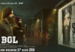 Finally ! Most Awaited Movie 2 Bol Releasing On 11 March 2016