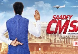 Harbhajan Mann's movie 'Saadey CM Saab' releasing on 27th May 2016