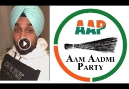 Punjabi Singer/Politician Jassi Jasraj Speak Out  For New Joiners Of Aam Aadmi Party Punjab