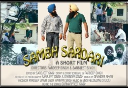 Panj Teer Records Released Punjabi Short Movie 'Sambh Sardari'