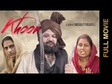 <b>Punjabi Short Movie 'KHOO...</b>