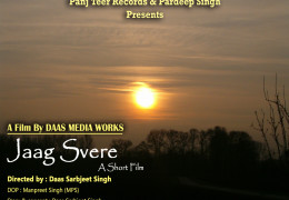 "First Poster Released Upcoming Short Movie ""Jaag Svere"""