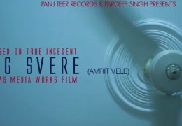 Punjabi Short Movie Jaag Svere (Amrit Vele): Review By Ravneet kaur