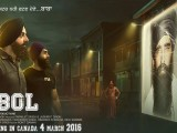 <b>Punjabi Movie 2 Bol Relea...</b>