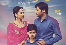 2nd Look Poster: Amrinder Gill And Sargun Mehta's LOVE PUNJAB