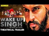 <b>Trailer Of  Movie 'Wake U...</b>