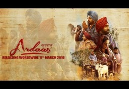 Ardaas | Gippy Grewal | Official Trailer | Full Movie Releasing on 11 March 2016