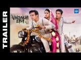 <b>Jimmy Sher Gill's Movie &...</b>