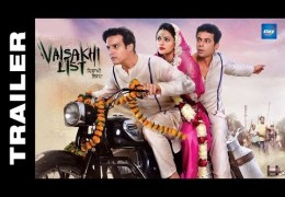 "Jimmy Sher Gill's Movie ""Vaisakhi List"" Trailer Out 