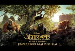 'Jungle Jungle Baat Chali' recreated by Gulzar & Vishal Bharadwaj for 'The Jungle Book'