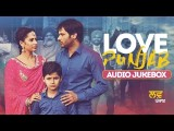 <b>Amrinder Gill's Movie Lov...</b>