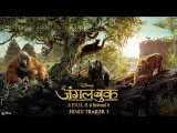 <b>Jungle Book Hindi Trailer...</b>