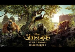 Jungle Book Hindi Trailer Out |In Cinemas April 8