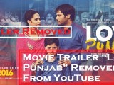 <b>Amrinder Gill's Movie Tra...</b>