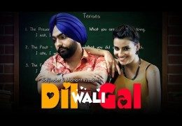 "Ammy Virk's Punjabi Short Movie ""DIL WALI GAL"" FIRST LOOK Released"