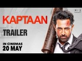 <b>TIPS releases the trailer...</b>