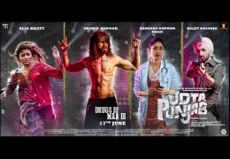 Capt Amarinder announces to release uncensored version of Udta Punjab movie in Majitha on Jun 17