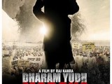 <b>Raj Kakra's Movie 'Dharam...</b>