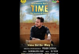 TIME | Sainimajria Nav | Latest Punjabi Song 2016 | Chakde DJ
