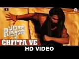 <b>Udta Punjab Movie Song &q...</b>
