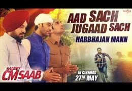 Aad Sach Jugaad Sach – Harbhajan Mann's Movie Saadey CM Saab (Punjabi Full Video) |