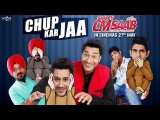 <b>Saadey CM Saab Movie Song...</b>