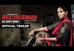 Punjabi Movie NEEDHI SINGH Official Trailer Released | Full Movie On  22nd July 2016