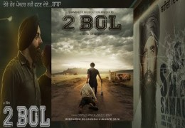 Blackstone Films Released Punjabi Movie 2 Bol On Youtube