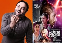 Bhagwant Mann Reaction To Udta Punjab Controversy