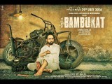 <b>First Look Bambukat In El...</b>