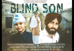 BLIND SON – A Short Film by Sahib Gill