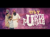 <b>A New Punjabi Short Movie...</b>