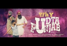 A New Punjabi Short Movie 'Why Udta Punjab' Released By Panj Teer Records
