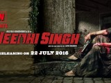 <b>PUNJABI FILM 'NEEDHI SING...</b>