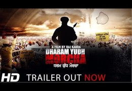 "Raj Kakra's Movie ""Dharam Yudh Morcha"" Official Trailer Released"