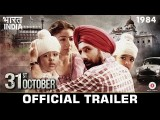 <b>31st OCTOBER Movie Traile...</b>