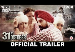 31st OCTOBER Movie Trailer Released | Full Movie On 7th October, 2016
