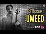 <b>Umeed - 31st October|Babb...</b>