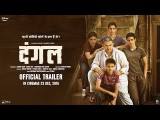 <b>Aamir Khan's Movie Dangal...</b>