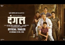 Aamir Khan's Movie Dangal Trailer Released, In Cinemas Dec 23, 2016