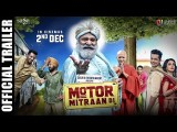 "<b>Amitoj Mann's Movie ""...</b>"