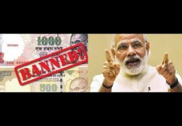 Narendra Modi Announced: Rs. 500 and Rs 1000 Notes Not Legal Now