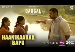 "1st song  Aamir Khan's Movie Dangal ""Haanikaarak Bapu"" Released"