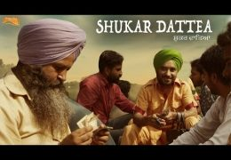 "White Hill Production Released Short Movie ""Shukar Dattea"""
