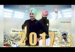 "Punjabi Song For New Year ""2017"" (Full Audio Song) Released By Chakde DJ"