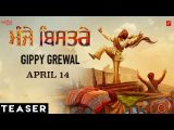 <b>GIPPY GREWAL's Movie Manj...</b>