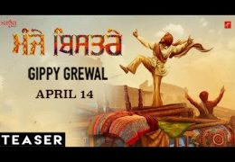 GIPPY GREWAL's Movie Manjey Bistrey (ਮੰਜੇ ਬਿਸਤਰੇ) TEASER Released