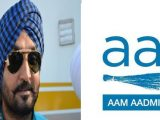 <b>Punjabi Singer/Politician...</b>